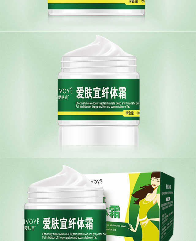 Slimming Creams Body Shaping Fat Burning Weight Loss Products Thin Waist Leg Abdomen Stomach Cream For Slimming Lose Weight 15