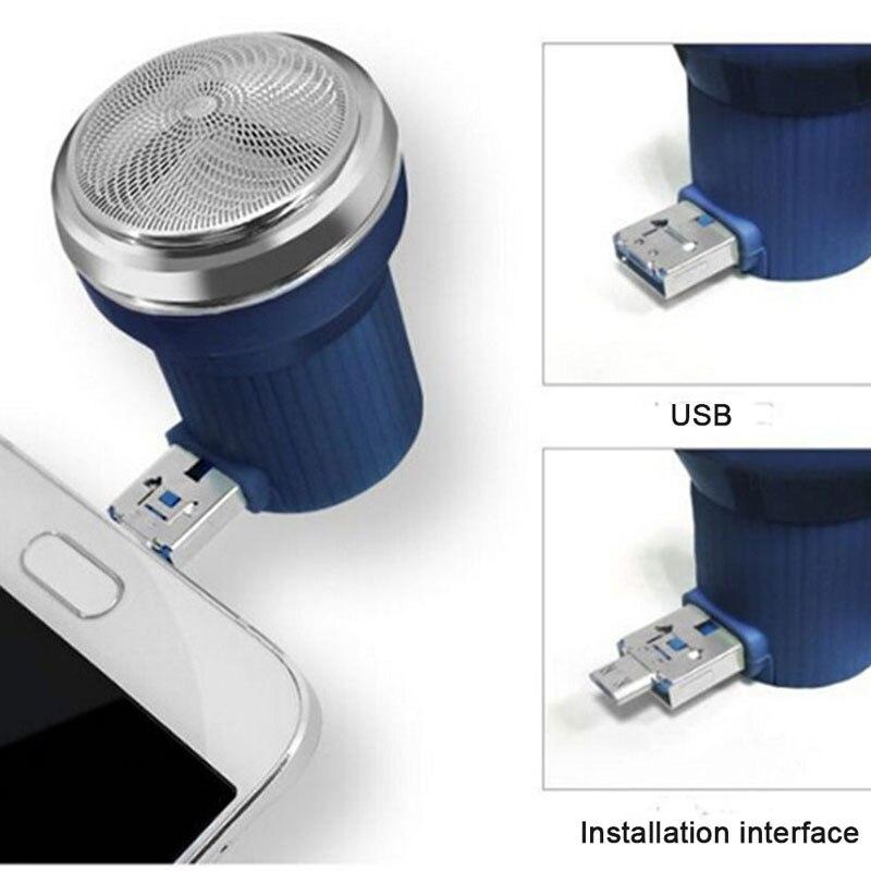 旅行かみそりミニUSBスマートフォンシェービングアンドロイド携帯電話屋外ポータブルマイクロUSB電気シェーバーシェービングデバイススマートフォン