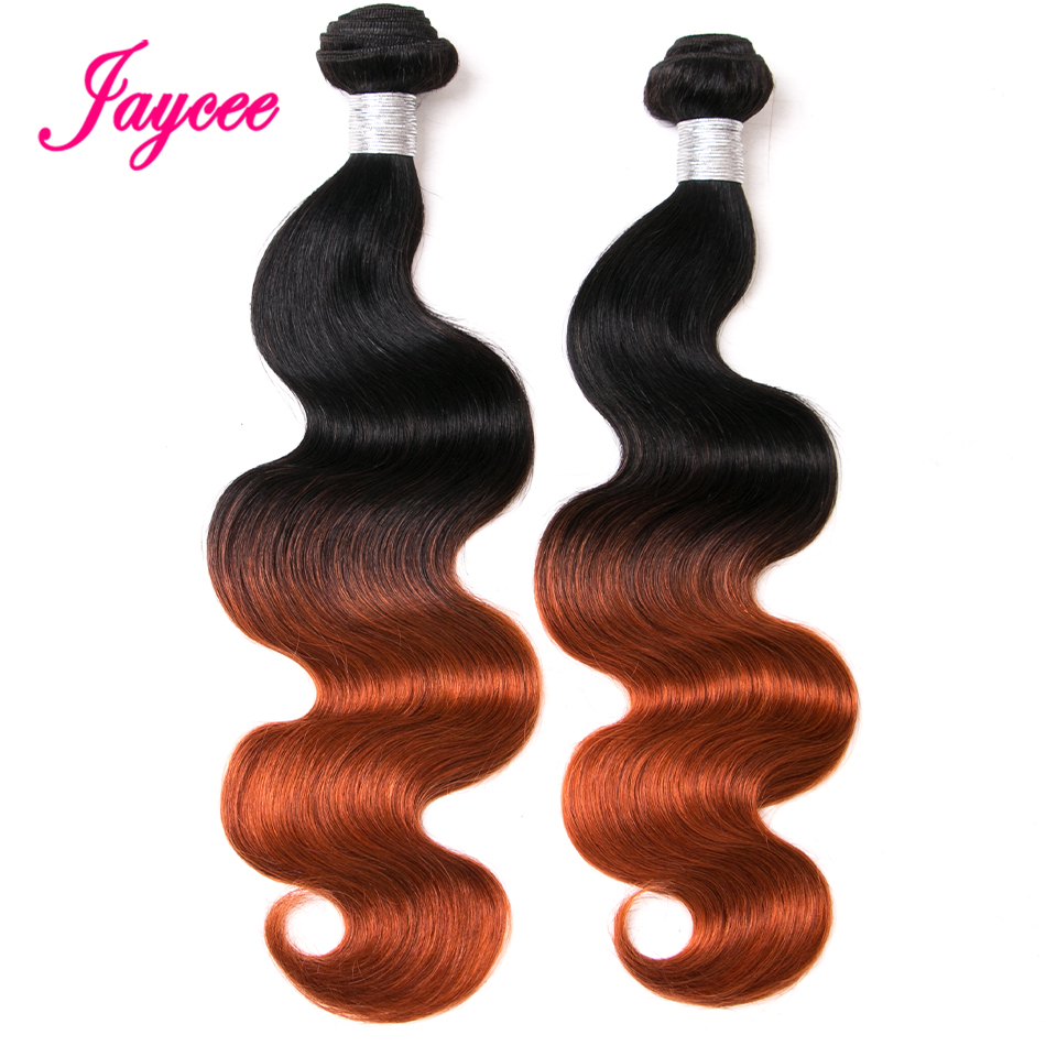 Jaycee Hair Brazilian Body Wave T1B/30 Gradient Color Remy Hair 10-26 Inch 100% Human Hair Weave Bundles Can Be Ironed And Dyed