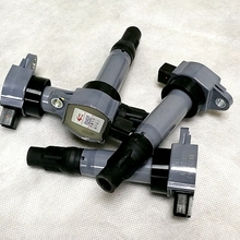 4 шт./комплект) набор катушек зажигания для китайского Brilliance V5 FRV 1.6L двигатель авто мотор часть MW250963G