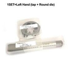 2 pçs da mão esquerda torneira e morrer conjunto m3 m4 m5 m6 lh métrica fina rosca reta flauta torneiras redondas m8 m10 m12 m14 m16 m18 m20
