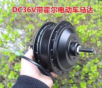 DC36V with Hall electric motor motor Brushless motor 250W electric bicycle