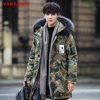 Russia Winter Men Casual White Duck Down Jacket Men's Long Down Jackets And Coats Warm Jackets Down Overcoat 2018 New Arrivals