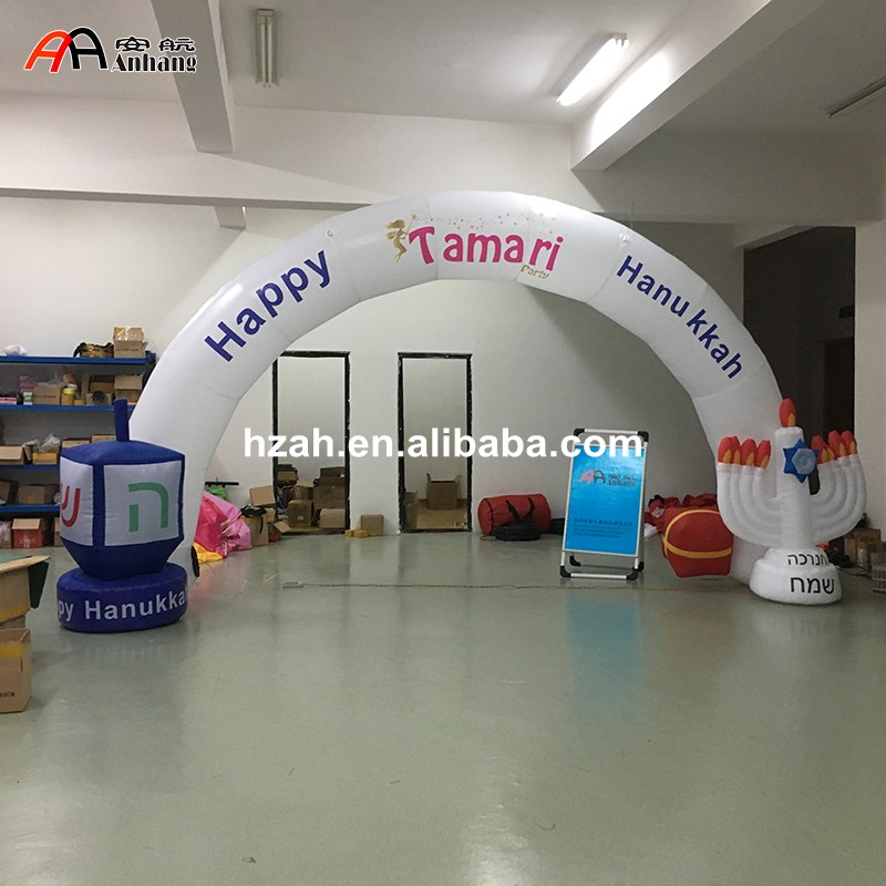 Hanukkah Decorations Inflatable Arch with Hammer and Gift funny summer inflatable water games inflatable bounce water slide with stairs and blowers