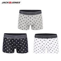 JackJones Men's 3 Pack Boxer Shorts Underwear Men's Boxer 2019 Brand New Fashion Menswear 217392510