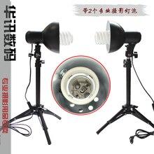CD50 Photographic equipment photography light set belt photography light bulb clothes bags