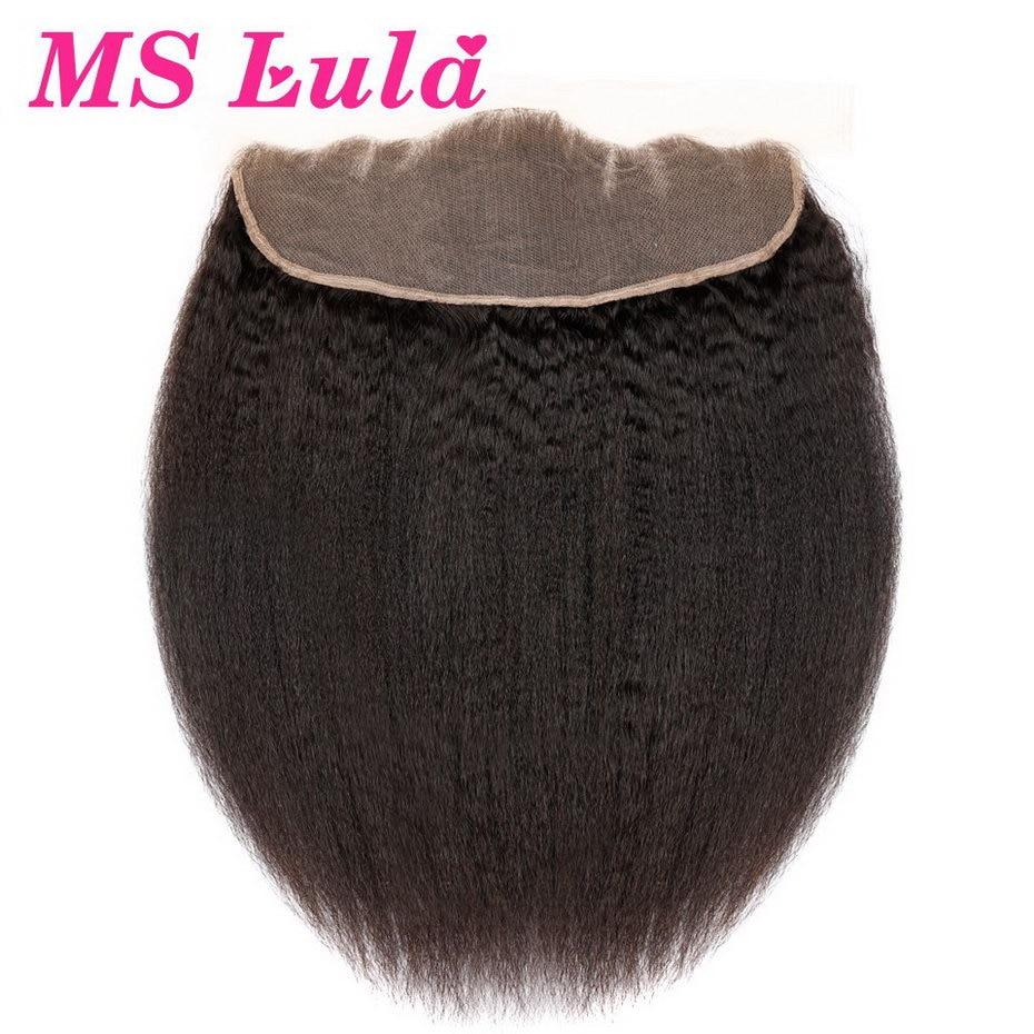 MS Lula Hair 13x4 Lace Frontal Closure with Baby Hair Brazilian Hair Kinky Straight 100 Human