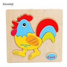 Niosung детская рука схватив головоломка доска мультфильм деревянные трехмерная головоломка игрушка Baby Дети Подарок