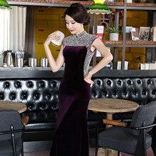 Purple Women Handmade Nail Bead Velvet Chinese Dress High Quality Long Qipao Novelty Mandarin Collar New Cheongsam Size S-3XL