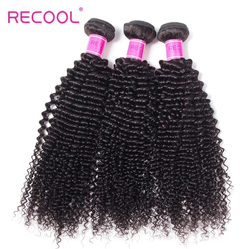 Recool Hair Peruvian Kinky Curly Hair 3 Bundles Deal 10 28 Inch Human Hair Extensions Natural