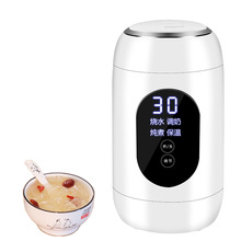 Portable intelligent Electric kettle Multi function Heating Cup water bottle the smart mug boil the milk thermos Stainless stee