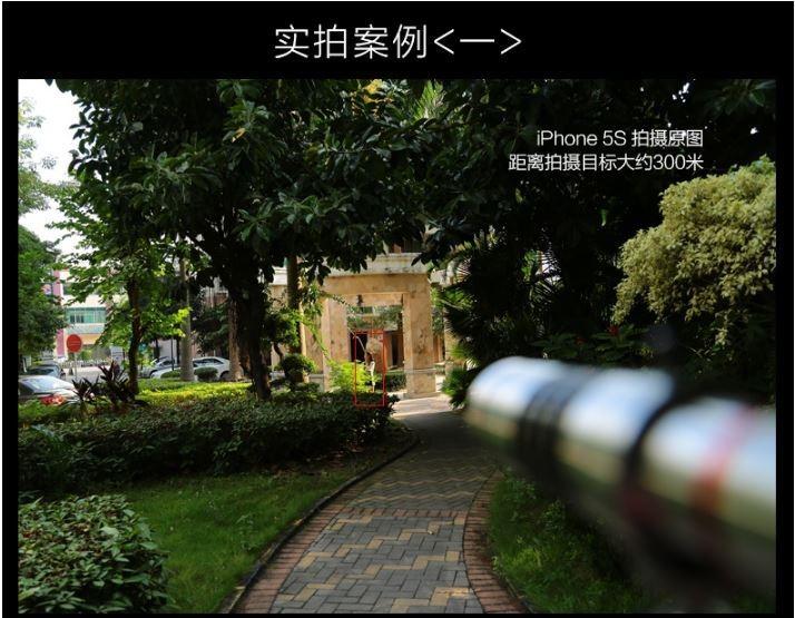 Universal 18X Zoom Phone Telescope Telephoto Camera Lens + Tripod for iphone 8 7 Samsung Galaxy S8 S7 edge S8 Plus oneplus 3t 8