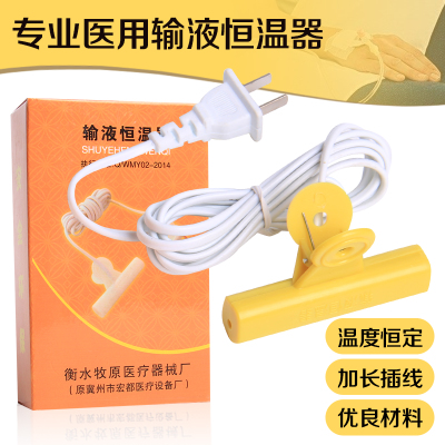 1pcs Infusion Thermostat Infusion Warmer Heat Warm Modication Heated Device 1.8meter Wire