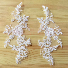 garment dress lace applique DIY decoration design 25cm*8cm10pcs/lot (5 pairs/lot)  TT54