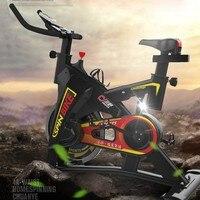 Ультра тихий спиннинг фитнес велосипед обувь для мужчин и женщин аэробики