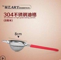 Przesiewacze mąki sito shaker kuchnia grill ferramentas herramientas Cocina narzędzia kuchenne akcesoria