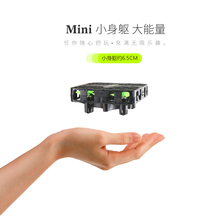 Mini Spy quadcopter 2.4Ghz Micro Remote control SMRC M8 pocket drone rc small kit helicopter usb flying aircraft toys boys gift