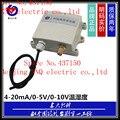 Temperature and humidity sensor transmitter 5-5V  0-10V 4-20mA  rain analog high precision industrial sensor