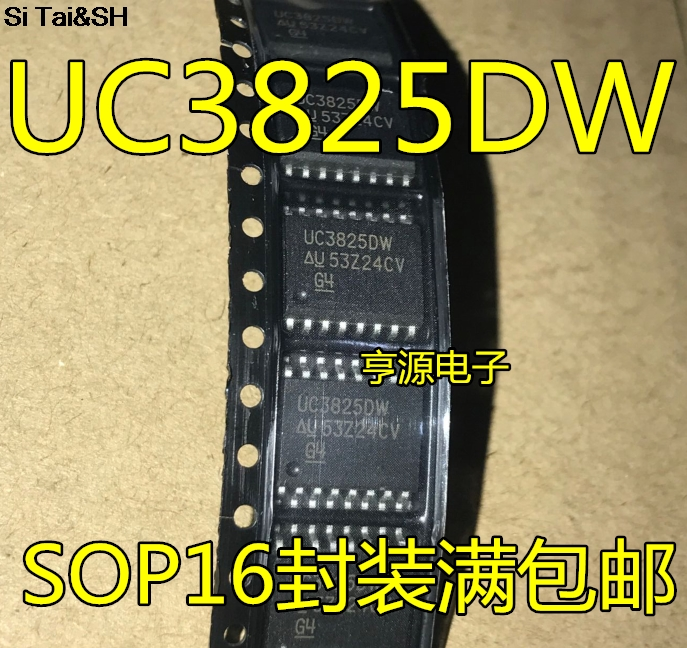 5pcs/lot UC3825DW UC3825ADW UC3825 SOP-16