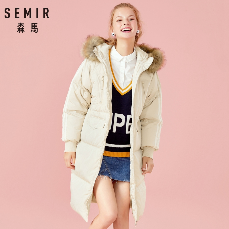 SEMIR Winter Jacket Women Hooded Long Parkas For Winter Coat Women Wadded Jacket Outerwear Thicken Down Cotton-padded Jacket