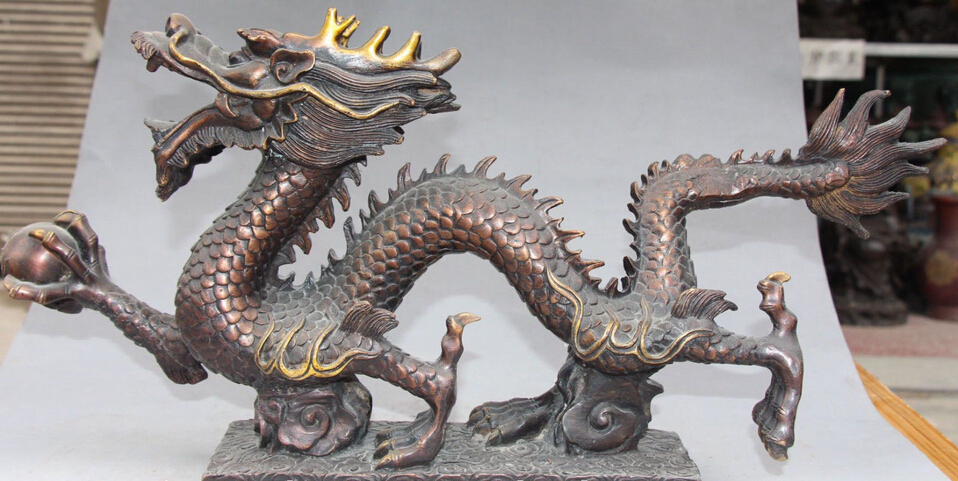007948 21 Chinese Folk Fengshui Bronze Gilt Zodiac Year Animal Dragon Dragons Statue007948 21 Chinese Folk Fengshui Bronze Gilt Zodiac Year Animal Dragon Dragons Statue