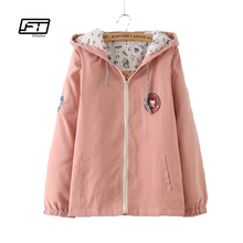 Fitaylor Autumn Spring Women Jacket 2017 New Pocket Zipper Hooded Coats Embroidery Pink Yellow Outwear Loose Coat Windbreaker
