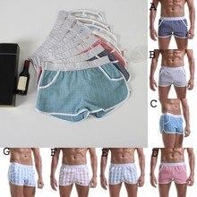 Мужские шорты, Мужская одежда для сна, хлопковые дышащие свободные шорты-боксеры, мужские трусы, домашние шорты