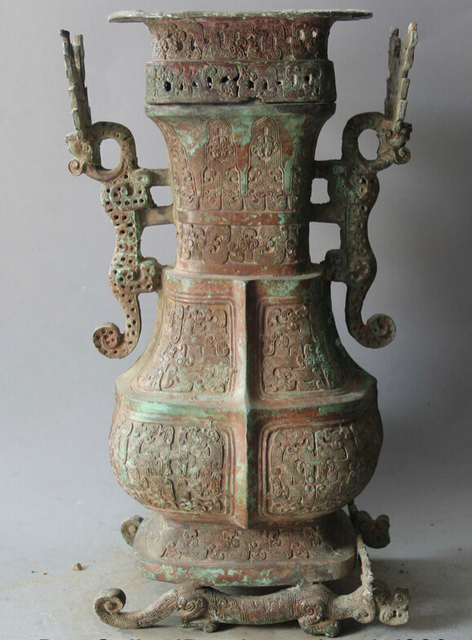 Song Voge Gem S5640 16 Archaic Chinese Bronze Beast Handle Water