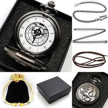 Black Silver Fullmetal Alchemist Quartz Pocket Watch Necklace Leather Chain Box Bag Relogio De Bolso Jewelry Sets Gifts