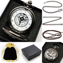 Black Silver Fullmetal Alchemist Quartz Pocket Watch Necklace Leather Chain Box Bag Relogio De Bolso Jewelry Sets Gifts