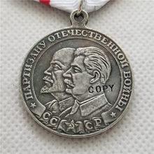 BADGE d'ordre soviétique russe et soviétique en urss CCCP, médaille partisane, en argent, première classe, WWII