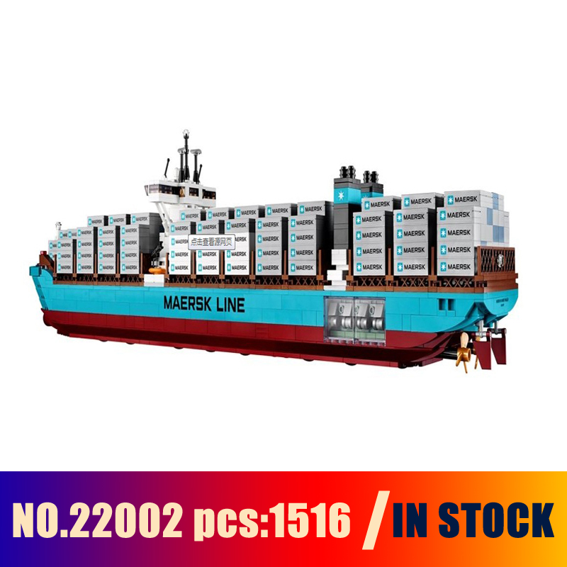 Models Building Toy The Maersk Cargo Container Ship 22002 Building Blocks Compatible Lego Technic creator 10241 Toys & Hobbies 8 in 1 military ship building blocks toys for boys