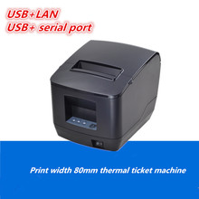 цена NEW 80mm receipt POS printer Automatic cutter bill Thermal printer Support Windows Linux USB+LAN or USB+Serial онлайн в 2017 году