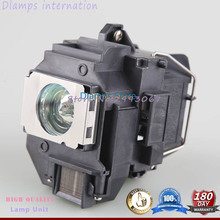 UHE 200 Watt Bulb ELPL54 V13H010L54 Projector Lamp with housing for EPSON 705HD S7 W7 S8+ EX31 EX51 EX71 EB-S7 X7 S72 X72 S8 lamp housing for epson v13h010l69 projector dlp lcd bulb