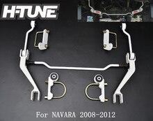 H-TUNE Алюминиевый Задних Sway Стабилизатором Поперечной устойчивости Пространства Руку Для NAVARA 2008-2012