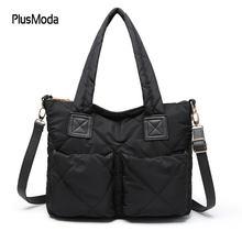 6415a3c8e440 Камуфляжная парусиновая сумка 2018 моды мать мешок большой Ёмкость сумки  Высокое качество сумка Водонепроницаемый сумка-