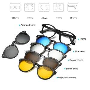 Image 4 - Mode Brilmontuur Mannen Vrouwen Met 5 Stuks Clip Op Zonnebril Gepolariseerde Magnetische Man Rijden Bijziendheid Optische RS120