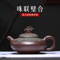 Chinese Purple Clay teapot Authentic yixing Hand made Zisha tea pot for brewing tea Boutique da hong pao tea infuser