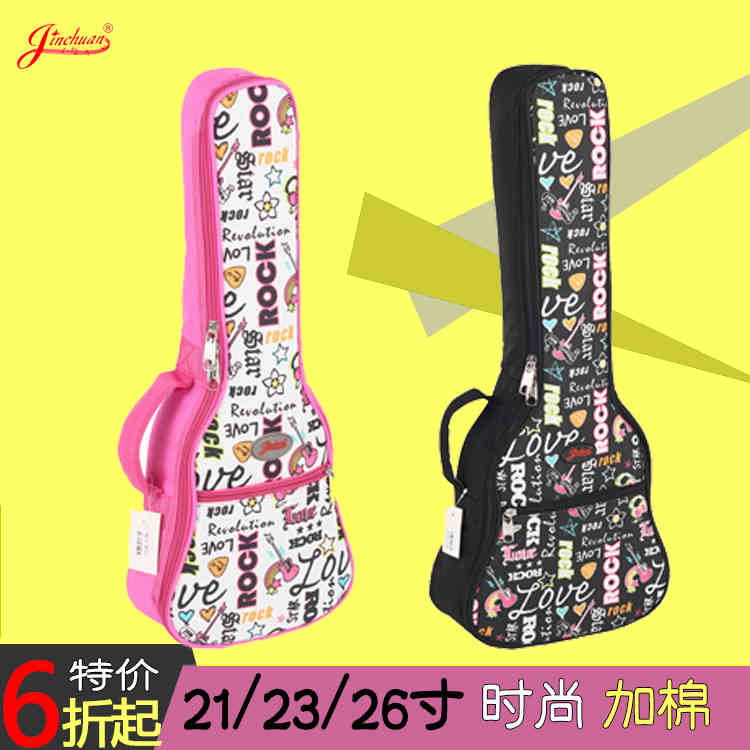 Thicken Cartoon Soprano Concert Tenor Ukulele Bag Case Backpack 21 23 26 Inch Ukelele Beige Mini Guitar Accessories Parts Gig magnum live in concert