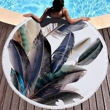 XC USHIO Fashion Feather Round Beach Towel With Tassel 450g Microfiber 150cm Swimming Bath Towel Tapestry Yoga Blanket Carpet