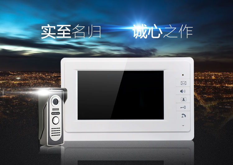 7 Inch Zinc Alloy Outdoor Camera Wired Intercom 700TVL Video Door Phone XSL-70F-M