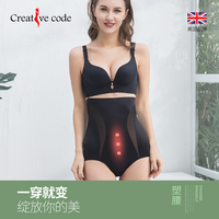 New Women's Underwear ultra thin high waist breathable summer Female Underpants health hips abdomen hot selling Ms underpants