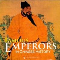 Знаменитые императоры в китайской истории держат на пожизненном обучении пока вы живете познание бесценно и не граничит 235
