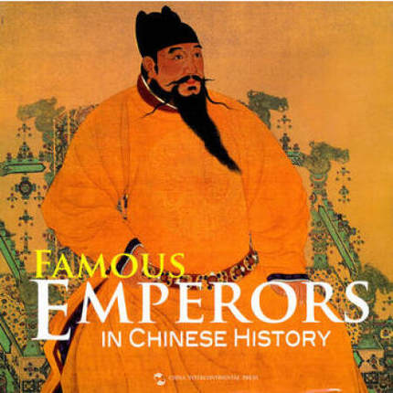 Famous Emperors In Chinese History  Keep On Lifelong Learning As Long As You Live Knowledge Is Priceless And No Border-235