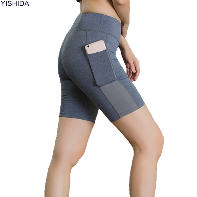 Womens fitness trainning Shorts sport Compression Shorts sexy running  trunks quick dry gym short pants high waist workout shorts b442ffe1a0