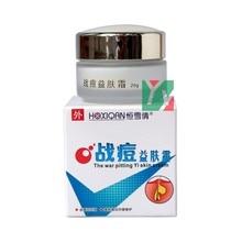 NEW Unisex Adult Skin Care HOXIQAN anti-acne cream 20g/pcs  4PCS/LOT