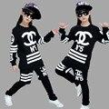 Conjunto de roupas Trajes das crianças preto e branco Estrela jazz Hip Hop de dança vestuário crianças ternos Meninos e meninas de hip hop grupo