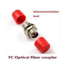 Fiber optical flange fc fiber coupler connector adapter small