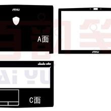 """Специальные виниловые наклейки для ноутбука из углеродного волокна для MSI GE62 GE62VR GL62 GL62M GP62 GP62VR GP62X GP62M GV62 15,6"""""""
