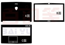 Special Laptop Carbon fiber Vinyl Skin Stickers Cover guard For MSI GE62 GL62 GP62 15.6-inch